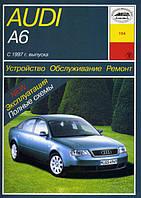 Audi A6 (c5) Инструкция по эксплуатации, техобслуживанию, ремонту