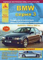 BMW 3 (e46) Справочник по ремонту, техобслуживанию, эксплуатации