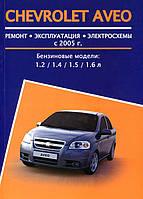 Книга Chevrolet Aveo 2005-10 Ремонт, обслуживание, эксплуатация