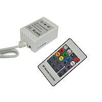 RGB Контроллер 12A (20 кнопок)