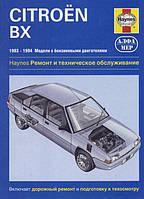 Citroen BX бензин Руководство по ремонту, эксплуатации и техобслуживанию