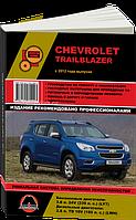 Книга Chevrolet TrailBlazer 2 Керівництво з експлуатації, техобслуговування та ремонту