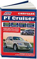 Книга Chrysler PT Cruiser Мануал по ремонту, обслуживанию, эксплуатации, фото 1