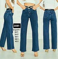 """Джинсы женские, клёш от бедра, Zeo Basic размеры 32-40 """"JeansStyle"""" недорого от прямого поставщика"""