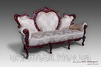 Диван в стиле барокко резной из массива дерева Элитная мебель Президент, Украина