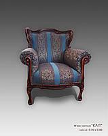 Кресло для отдыха Элит 3, Аланда