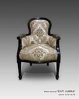 Кресло для зала Элит Лавка, Аланда
