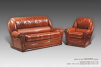 Диван кожаный раскладной с креслом, Болеро, Аланда