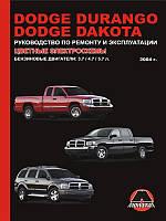 Книга Dodge Durango с 2004 Руководство по эксплуатации, ремонту