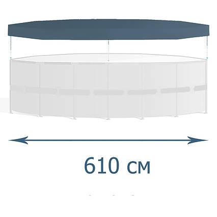 Тент - чохол для каркасного басейну IntexPool 44007, 610 см