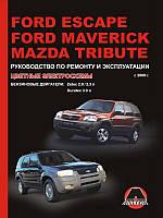 Ford Escape / Maverick Руководство по эксплуатации и ремонту, инструкция по техобслуживанию