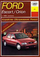 Книга Ford Escort c 1990 Инструкция по ремонту, техобслуживанию, эксплуатации, фото 1