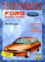 Книга Ford Escort 1990-1998 бензин, дизель Руководство по ремонту, техобслуживанию