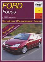 Ford Focus Руководство по ремонту и эксплуатации автомобиля, инструкция по обслуживанию