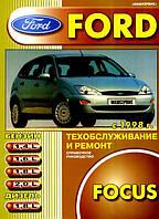 Книга Ford Focus с 1998 бензин, дизель Инструкция по эксплуатации, ремонту