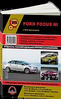 Ford Focus 3 бензин / дизель Руководство по эксплуатации, инструкция по техобслуживанию и ремонту