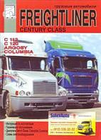 Freightliner Argosy Инструкция по эксплуатации, техобслуживанию и электрооборудованию