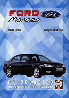 Ford Mondeo 3 Руководство по ремонту и инструкция по эксплуатации, обслуживание автомобиля