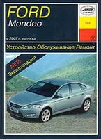 Ford Mondeo 4 Руководство по ремонту, инструкция по эксплуатации и техобслуживание автомобиля