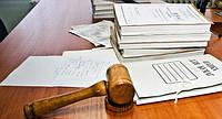 Полное сопровождение судебных дел в хозяйственных судах