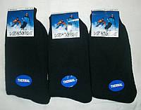 Носки мужские HAKAN термо  Цвет черный размер 39-42 42-45 Цвет ассорти 39-42 42-45