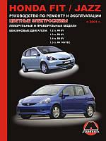 Книга Honda Jazz, Fit 2001-2007 Руководство по эксплуатации, техобслуживанию, ремонту