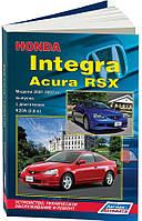 Honda Integra 4 Руководство по ремонту, инструкция по эксплуатации и техобслуживание