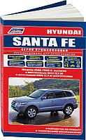 Книга Hyundai Santa Fe 2006-2009 Руководство по ремонту, техобслуживанию, каталог запчастей