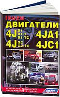Книга Isuzu 4JA1,4JB1, 4JC, 4JG2, 4JB1-T, 4JB1-TC, 4JG2-TC Руководство по ремонту двигателя