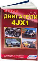 Книга Isuzu 4JX1 Руководство по ремонту и диагностике двигателя