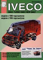 Книга Iveco Daily, Turbo Daily, New Daily с 1989 Руководство по ремонту, техобслуживанию