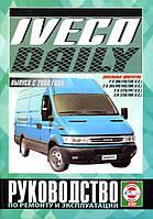 Книга Iveco Daily 3 Пособие по ремонту, обслуживанию, эксплуатации