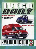 Iveco Daily 4 Руководство по ремонту, инструкция по эксплуатации и техобслуживание автомобиля