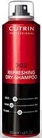Сухой шампунь, 200 мл/Chooz Refreshing Dry-Shampoo