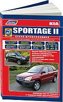 Kia Sportage 2 Руководство по ремонту, инструкция по обслуживанию, каталог деталей автомобиля