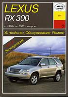 Lexus RX (XU10) Руководство по ремонту, инструкция по эксплуатации и техобслуживание автомобиля