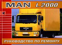 MAN L2000 Руководство по обслуживанию и ремонту автомобиля