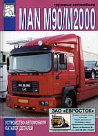 MAN M90 / M2000 Мануал по устройству, каталог деталей автомобиля (том 2)