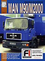 MAN M90, M2000 Руководство по диагностике и ремонту, инструкция по эксплуатации (том 1)