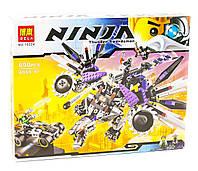 "Конструктор Bela Ninja (аналог Lego Ninjago) 10224 ""Дракон-Ниндроид"", 690 дет, фото 1"