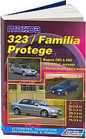 Mazda 323 BJ Руководство по ремонту, инструкция по эксплуатации и обслуживание