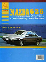 Mazda 626 GD Справочник по ремонту, техобслуживанию и эксплуатации
