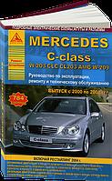 Книга Mercedes w203 Руководство по эксплуатации, ремонту, фото 1