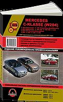 Книга Mercedes C w204 Эксплуатация, техобслуживание, ремонт