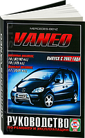 Книга Mercedes Vaneo w414 Руководство по ремонту, техобслуживанию и эксплуатации, фото 1