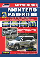 Книга Mitsubishi Pajero 2000-06 бензин Руководство по ремонту, каталог деталей