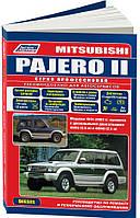 Книга Mitsubishi Pajero 1991-2002 дизель Руководство по ремонту, каталог деталей