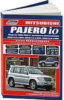 Книга Mitsubishi Pajero IO Руководство по ремонту, эксплуатации и техобслуживанию, фото 1