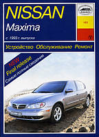 Книга Nissan Maxima 1993-2001 Керівництво по ремонту, експлуатації та обслуговування