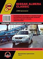 Книга Nissan Almera Classic B10 Справочник по ремонту, обслуживанию и эксплуатации